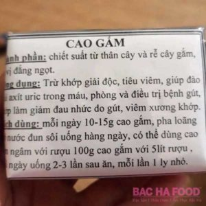 Cao dây gắm!